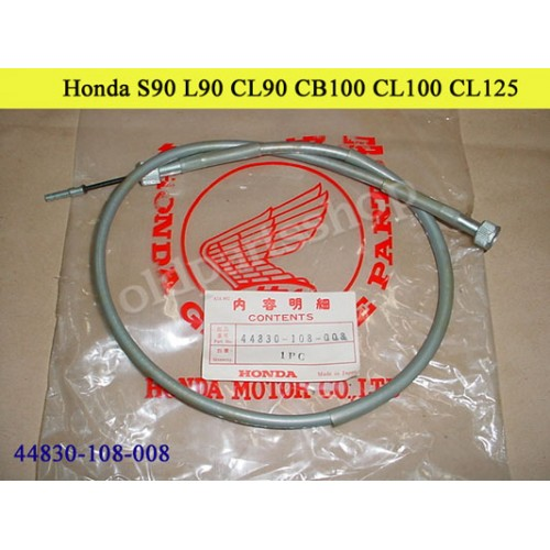 Honda CB125 CL125 CS90 S90 CL90 CB100 CL100 Speedo Cable 44830-108-008 free post