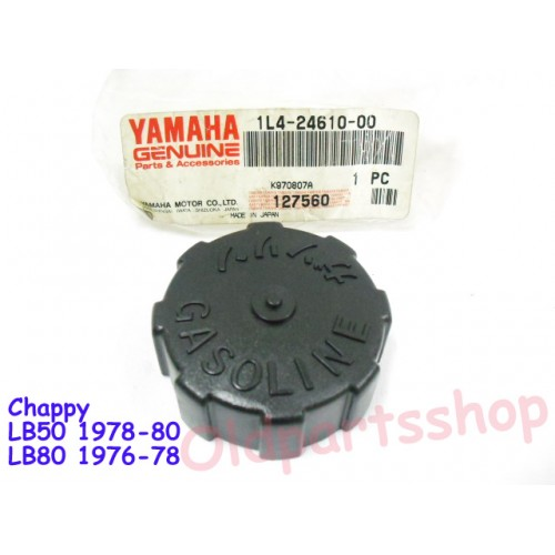 Yamaha Chappy LB50 LB80 Fuel Tank Cap Gas Tank Cover 1L4-24610-00 free post