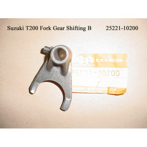 Suzuki GT200 X5 T200 Gear Shift Fork 25221-10200