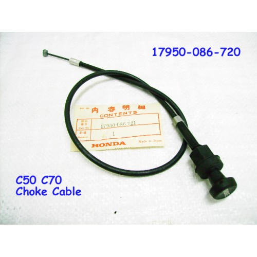 Honda C50 C70 Choke Cable 17950-086-000 free post