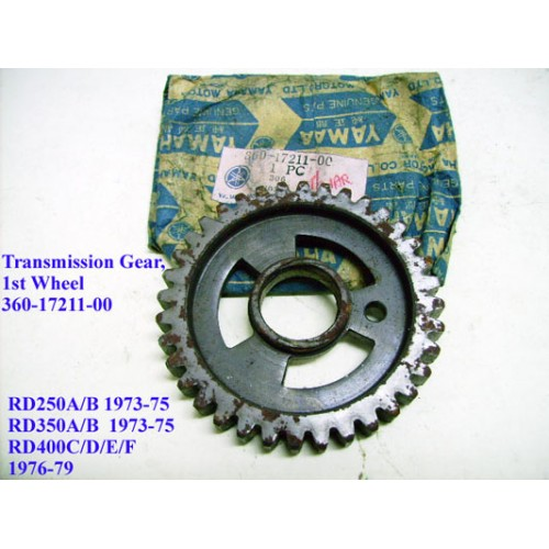 Yamaha RD250 RD350 RD400 Transmission Gear - 1st Wheel  360-17211-00 free post