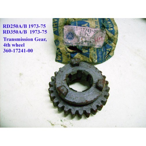 Yamaha RD250 RD350 Transmission Gear - 4th Wheel 360-17241-00 free post