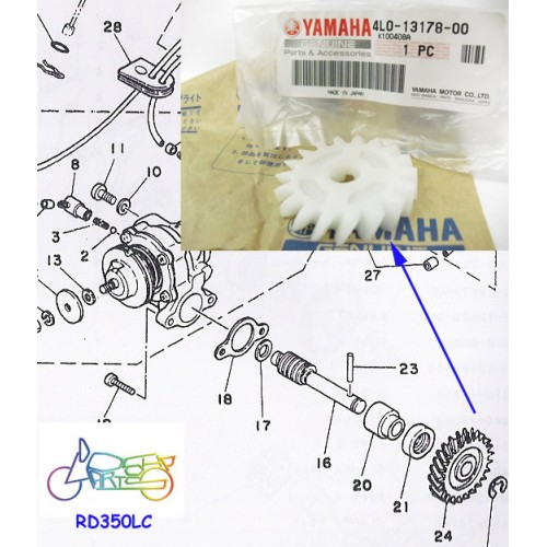 Yamaha RD350LC RD250LC RZ350 RD350YPVS TZR250 Water Pump Gear 4L0-13178-00 free post