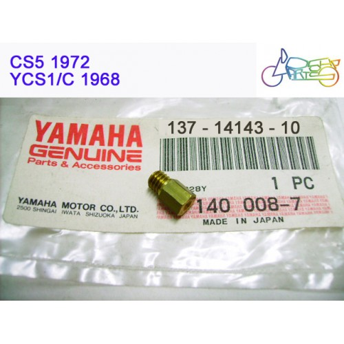 Yamaha YCS1 CS5 Carburetor Main Jet #50 PN: 137-14143-10 free post